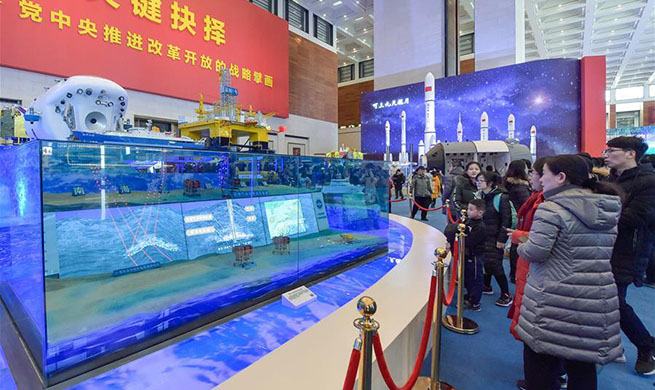 Exhibition marking China's reform and opening-up receives over 2 mln visitors