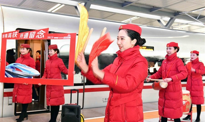 Jinan-Qingdao high speed railway starts operation in China's Shandong