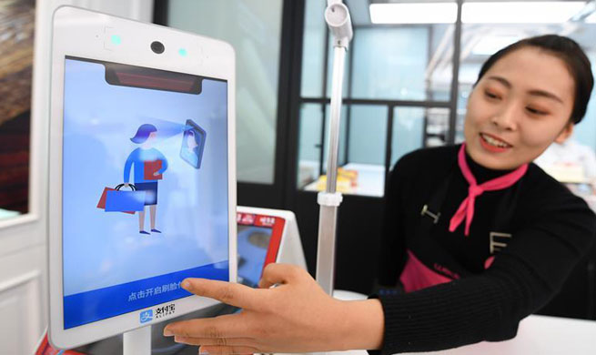 Alibaba launches new facial recognition payment equipment