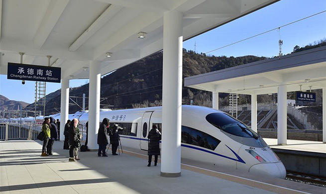 In pics: part of Beijing-Shenyang high-speed rail starts operation