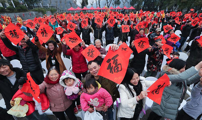 Activities held to celebrate upcoming new year in Zitong, east China's Zhejiang
