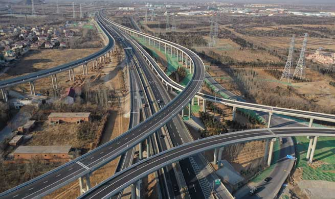 Xinglongkou-Yanqing section of Beijing-Chongli Expressway opens to traffic
