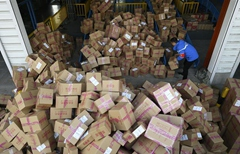 China express delivery sector handles 50 bln parcels in 2018