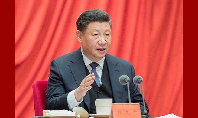 """Xinhua Headlines: Xi calls for """"greater strategic achievements"""" in Party governance"""