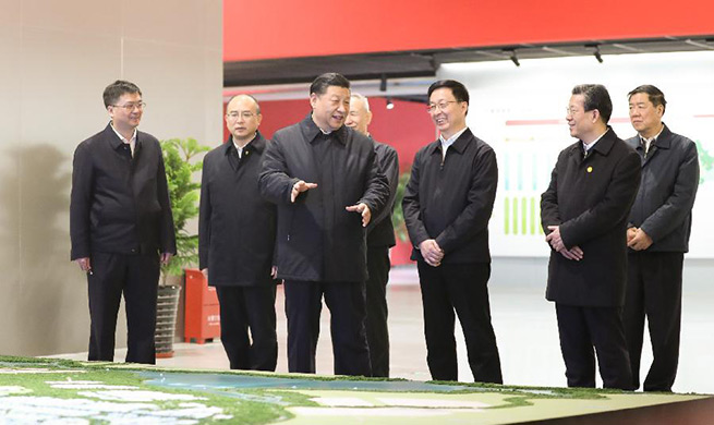 Xi Jinping inspects Xiongan New Area