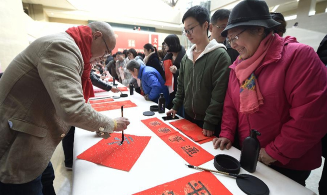 "Calligraphers write Chinese character ""fu"", Spring Festival couplets in Hangzhou"