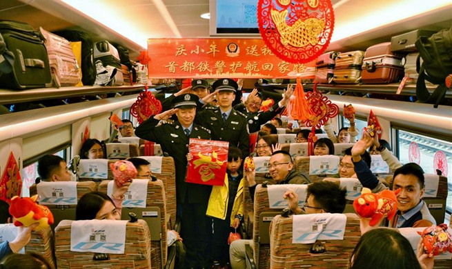 In pics: celebrate Xiaonian Festival at bullet train