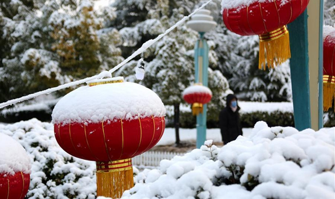 Parts of central, eastern China meet snow because of strong cold front