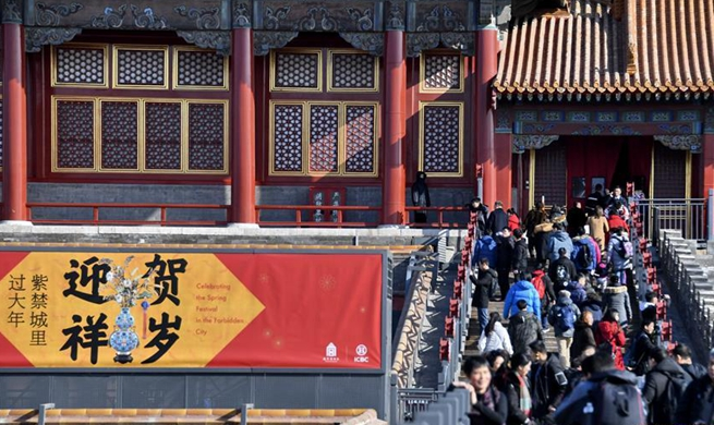 Highlights of grand exhibition celebrating Spring Festival at Palace Museum