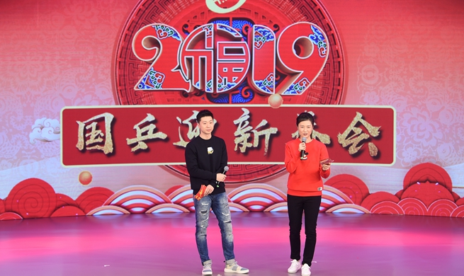 Chinese Table Tennis Team holds party to celebrate Spring Festival in Beijing