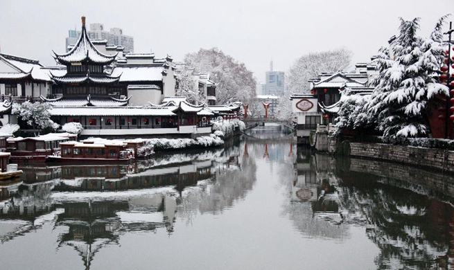 Snow scenery in Nanjing, east China's Jiangsu