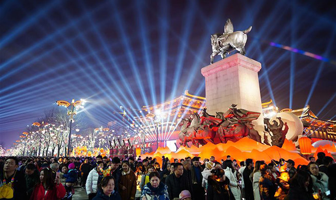 Colourful lights illuminate Xi'an during Spring Festival
