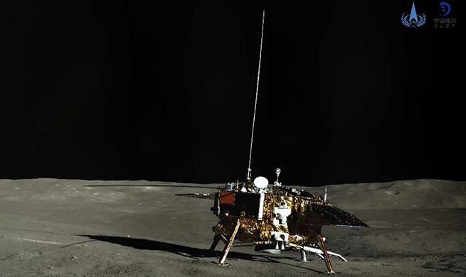 China's Chang'e-4 probe switches back to dormant mode