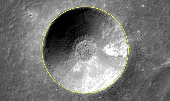 "Chang'e-4 landing site named ""Statio Tianhe"""