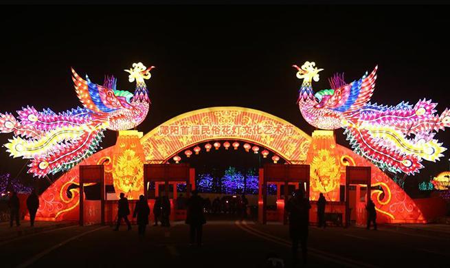 People celebrate upcoming Lantern Festival across China