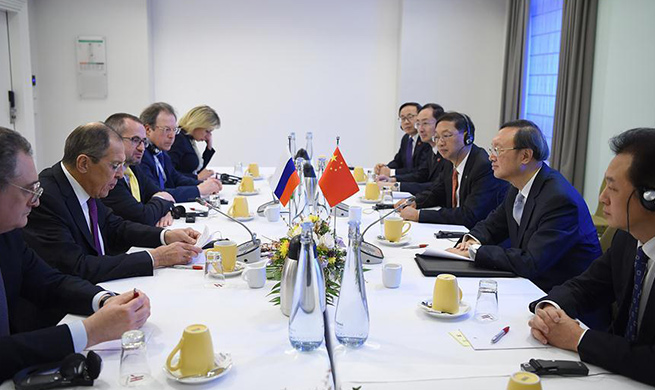 55th Munich Security Conference sees China, Russia agree to safeguard common interests, promote ties