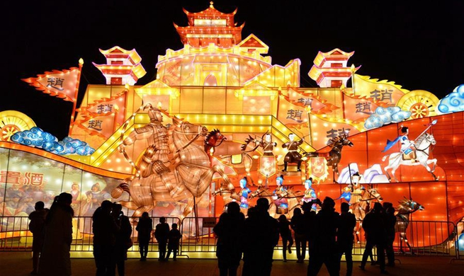 In pics: colorful lanterns across China