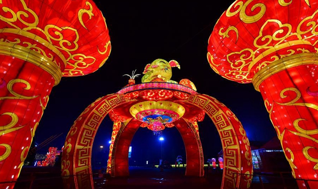 Garden decorated with lanterns to celebrate Chinese Lantern Festival in Zhengzhou