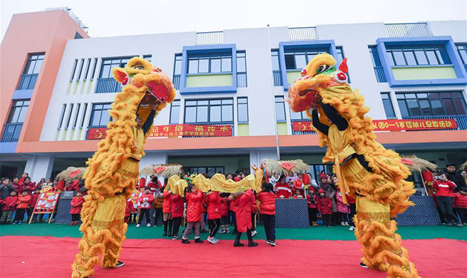 Activities held for children to start new semester at kindergarten in Zhejiang