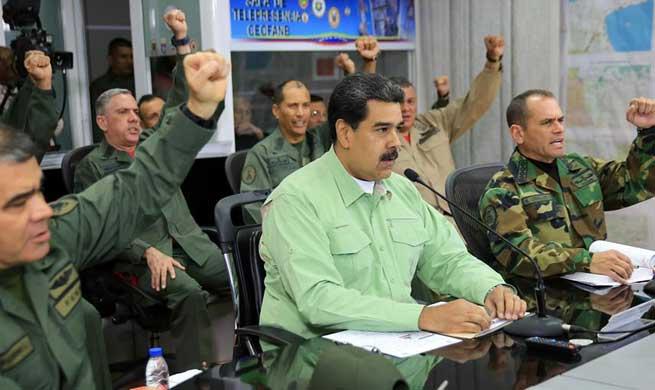 Venezuela seals border with Brazil