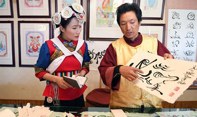 NPC deputy Fan Yongzhen dedicated to protecting, promoting local ethnic cultures