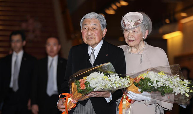 30th anniv. of emperor's enthronement marked in Tokyo, Japan