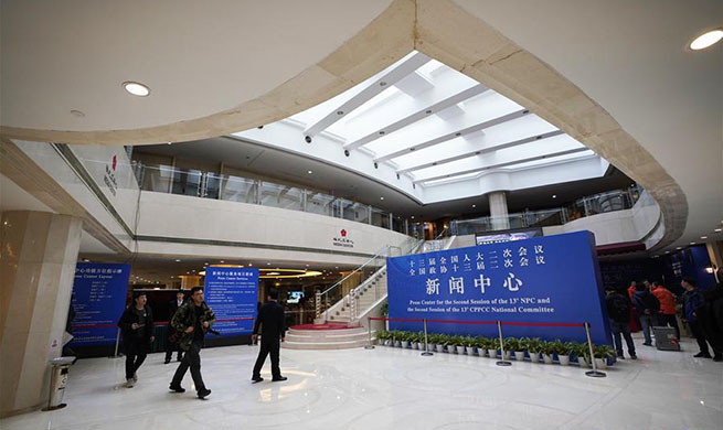 "Press center for China's ""two sessions"" put into official use"