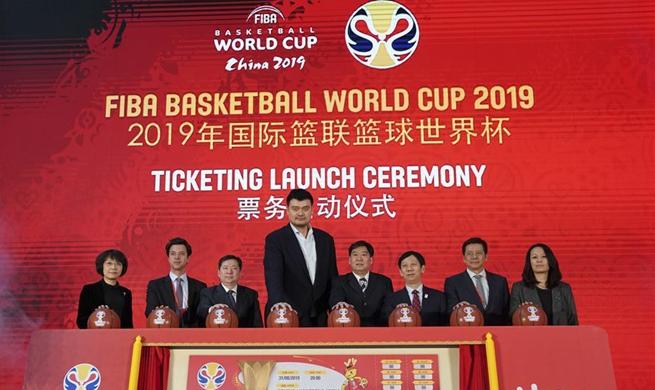 Ticketing launch ceremony of FIBA Basketball World Cup 2019 held in Beijing