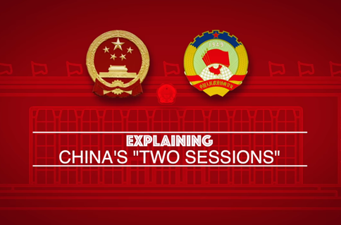 "What you haven't been told on China's ""two sessions"""
