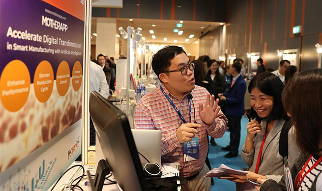 Exhibition held to showcase AI technologies applied in workplace in Hong Kong