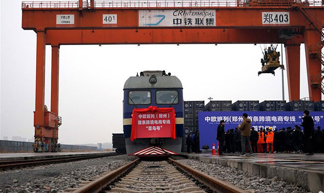 China-Europe freight train for cross-border e-commerce leaves for Liege of Belgium