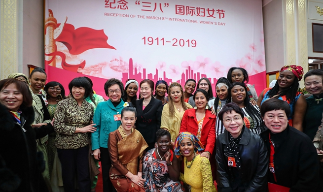 Chinese federation holds Women's Day gathering