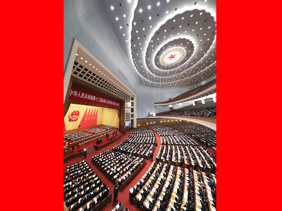 China's national legislature starts 2nd plenary meeting of annual session