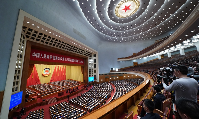 Fourth plenary meeting of 2nd session of 13th CPPCC National Committee held in Beijing