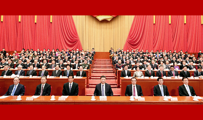 China's top political advisory body concludes annual session, pooling consensus for development