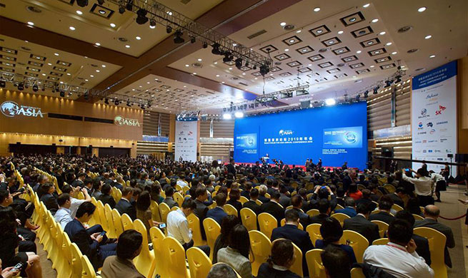 Boao Forum for Asia annual conference 2019 opens