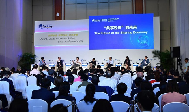 """The Future of the Sharing Economy"" session held during BFA annual conference"