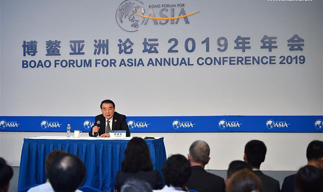 Boao Forum for Asia annual conference concludes with consensus reached