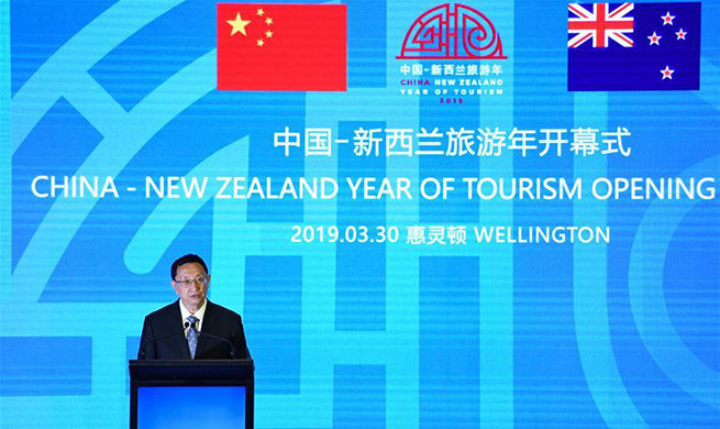 2019 China-New Zealand Year of Tourism kicks off