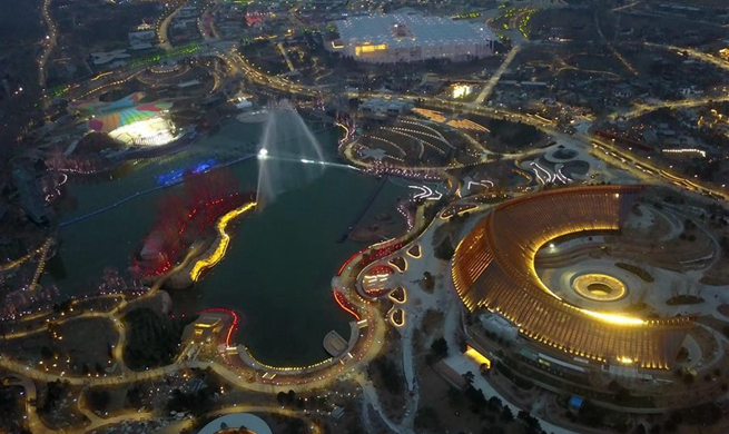 Night view at site of Int'l Horticultural Exhibition 2019 Beijing China
