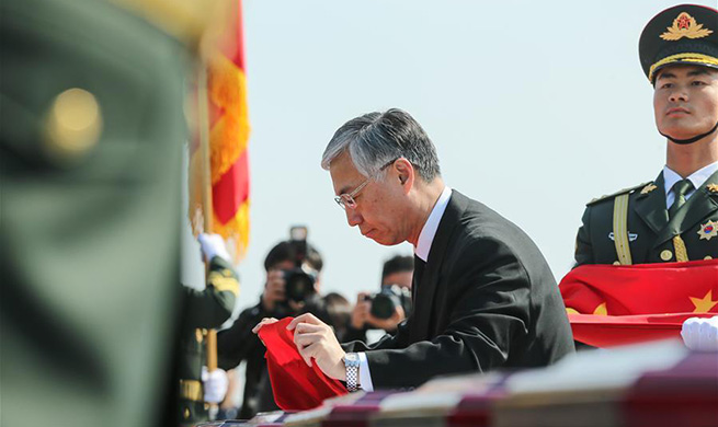 More remains of Chinese soldiers in Korean War returned