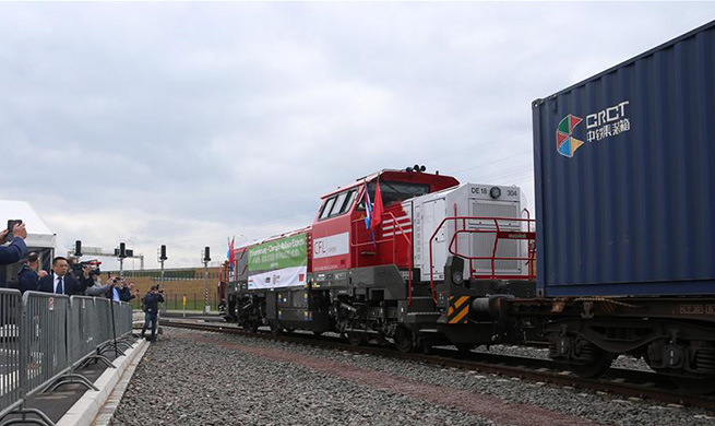 Luxembourg-Chengdu freight train route launched