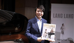 Pianist Lang Lang shares music experience on latest album