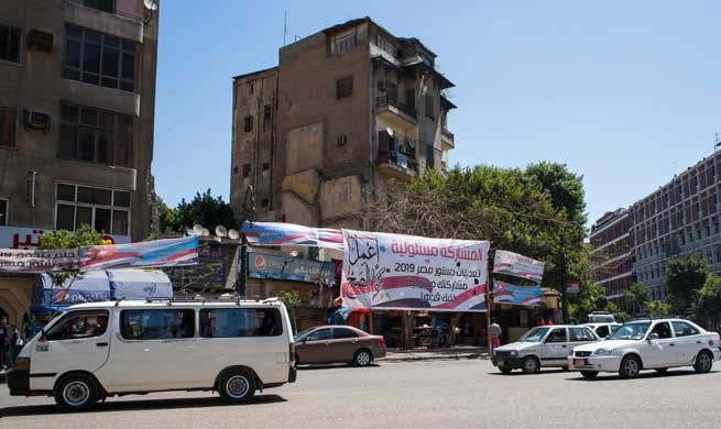 Egypt to hold public referendum on constitutional amendments