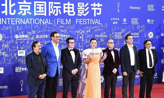 9th Beijing int'l film festival opens