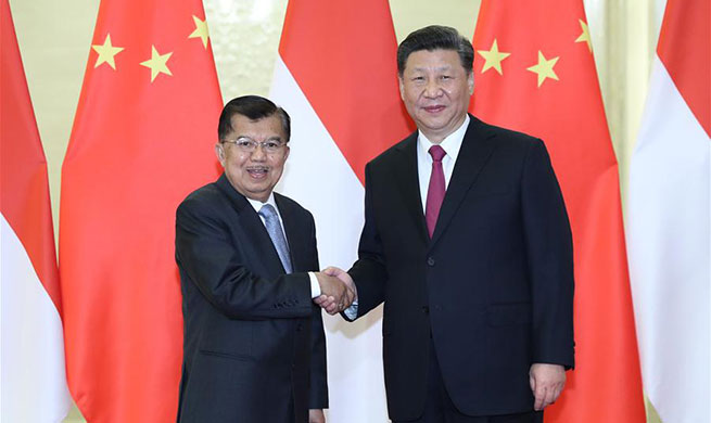 Xi meets Indonesian vice president