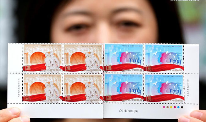 China Post issues two commemorative stamps marking May Fourth anniversary