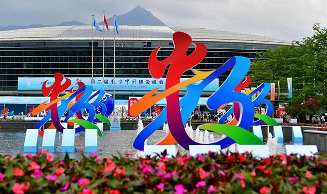 2nd Digital China Exhibition held in Fuzhou, China's Fujian
