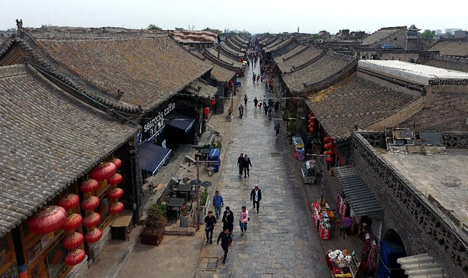 Aerial view of Pingyao, UNESCO World Cultural Heritage site in China's Shanxi