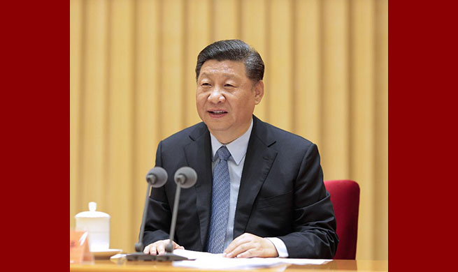 Xi Focus: Xi stresses police loyalty, competence, discipline